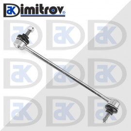 Биалета предна Citroen Berlingo C4 DS4 DS5 Peugeot 3008 307 308 5008 Partner RCZ